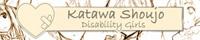 Kawata Shoujo